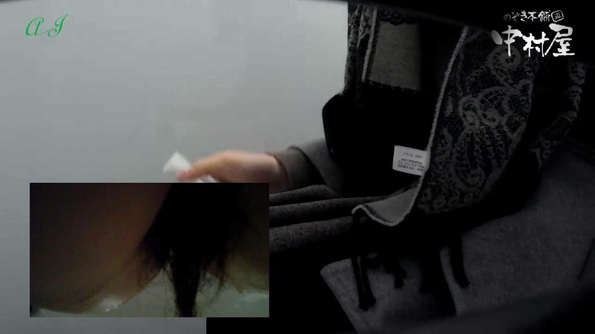 有名大学女性洗面所 vol.61 お久しぶりです。美しい物を美しく撮れました HなOL | 投稿  96pic 44
