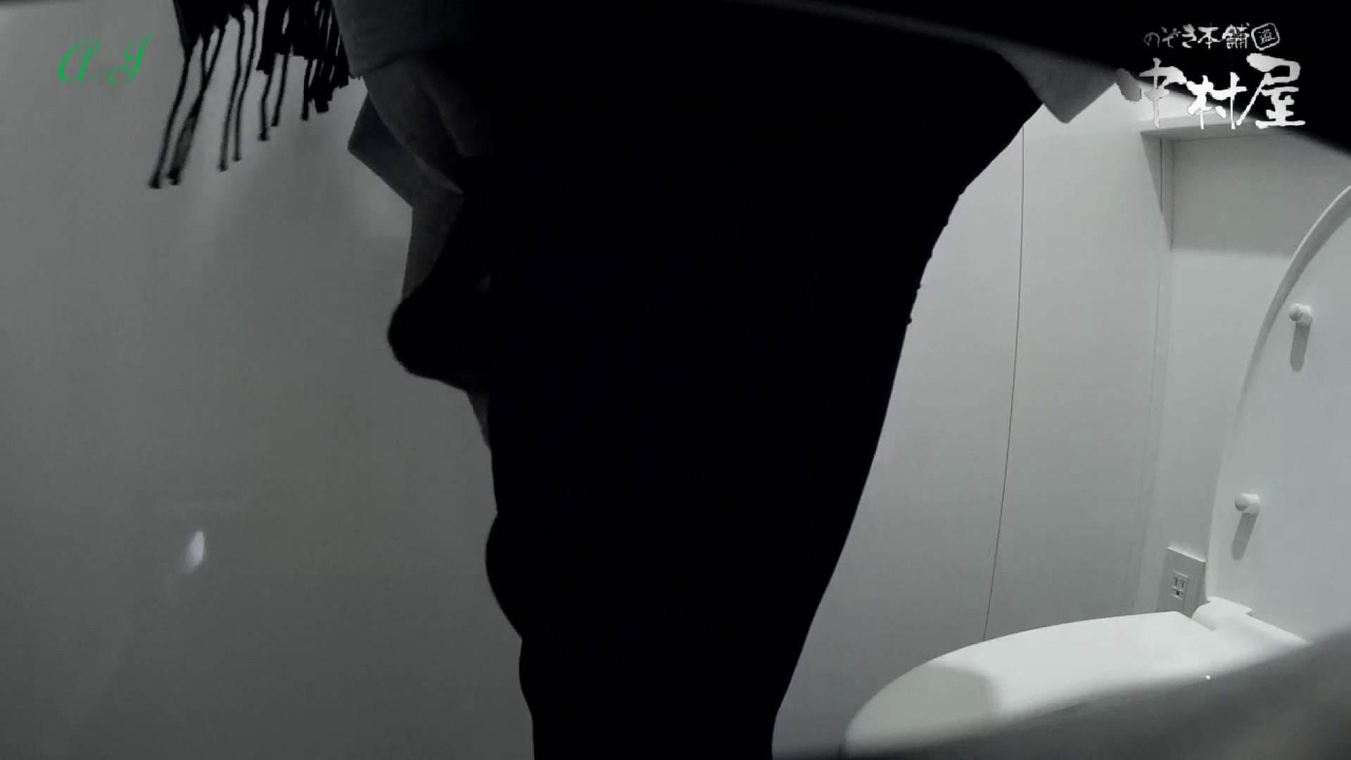 有名大学女性洗面所 vol.61 お久しぶりです。美しい物を美しく撮れました HなOL | 投稿  96pic 49