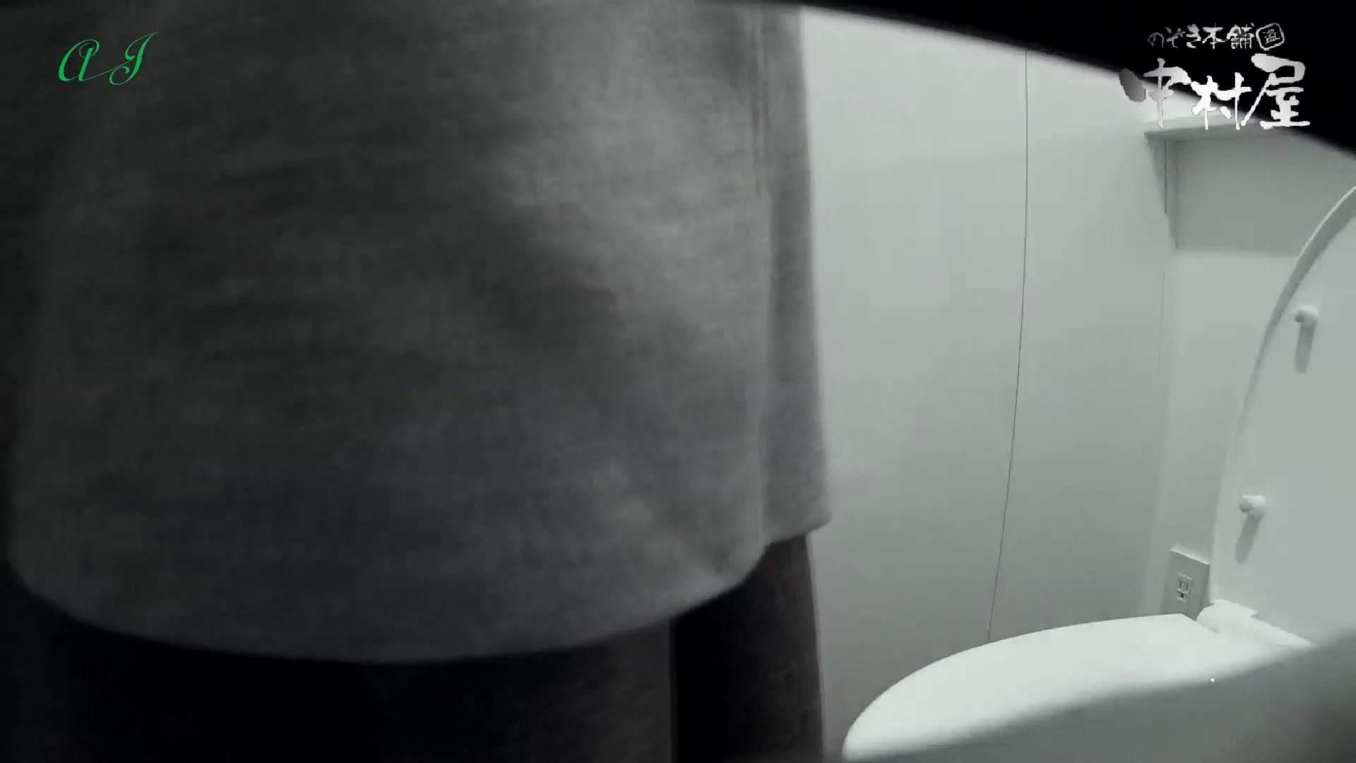 有名大学女性洗面所 vol.61 お久しぶりです。美しい物を美しく撮れました HなOL | 投稿  96pic 53