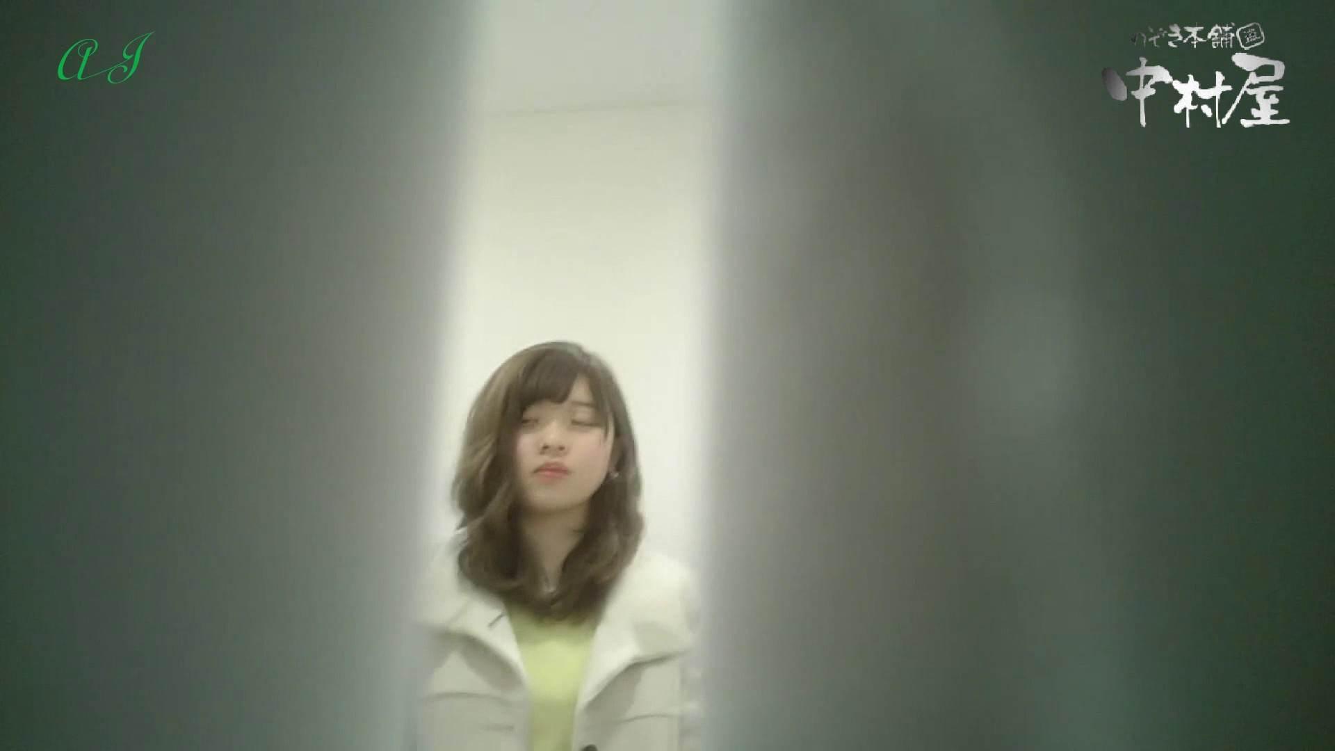 有名大学女性洗面所 vol.61 お久しぶりです。美しい物を美しく撮れました HなOL | 投稿  96pic 96