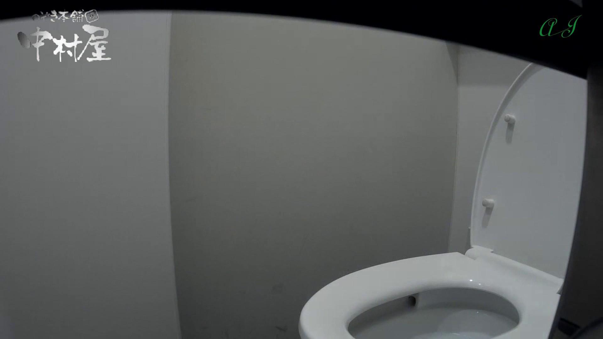 おまんこ:有名大学女性洗面所 vol.63 新入生の季節です。設置も変えてみました。:のぞき本舗 中村屋