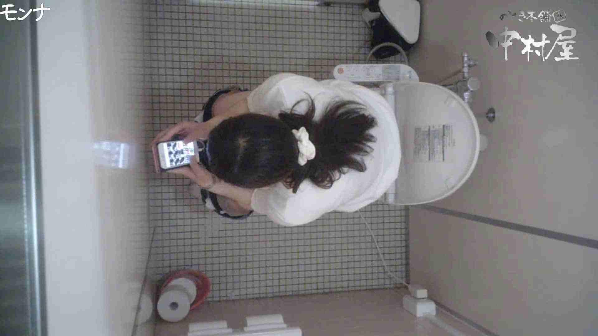 有名大学女性洗面所 vol.65 秘技!!マルチアングル天井撮り!! 和式 | 洗面所  91pic 4