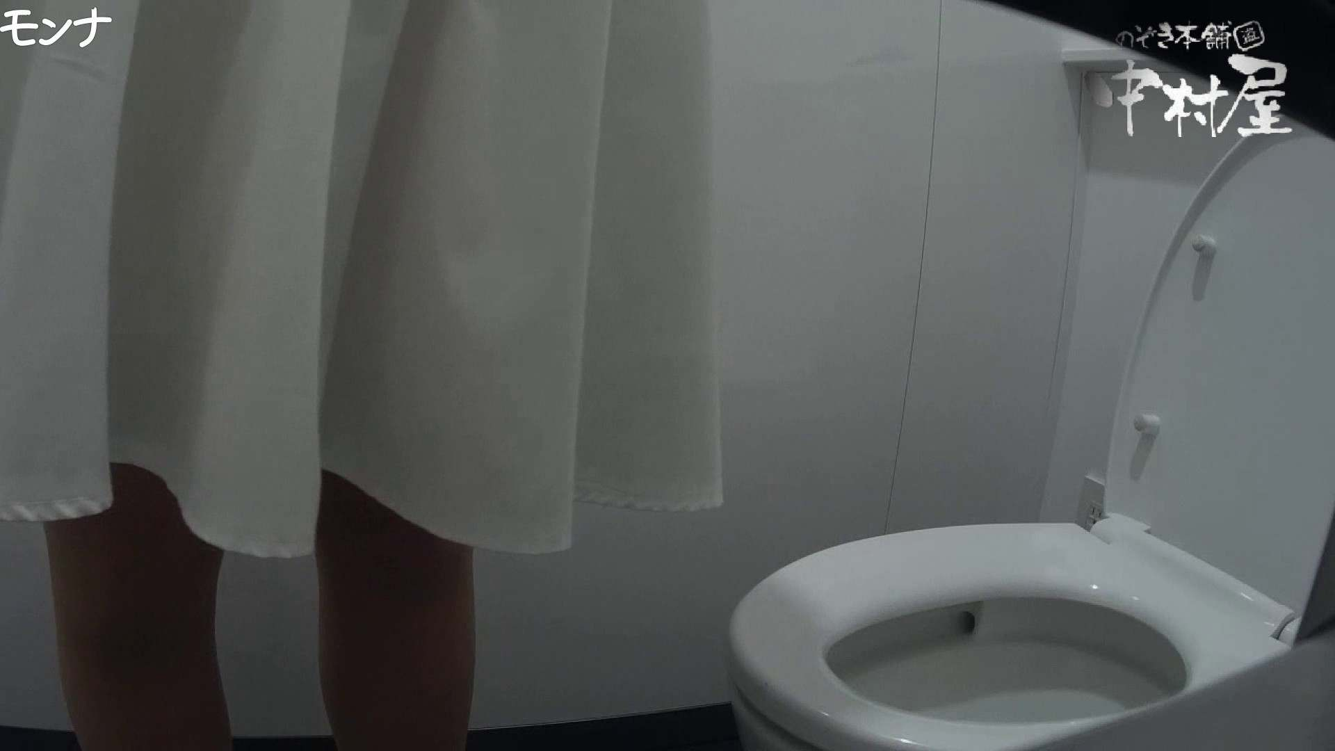 有名大学女性洗面所 vol.65 秘技!!マルチアングル天井撮り!! 和式 | 洗面所  91pic 18