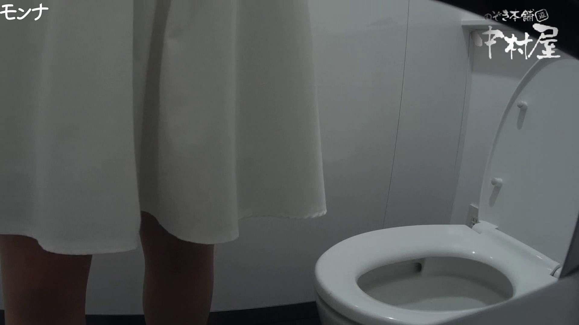有名大学女性洗面所 vol.65 秘技!!マルチアングル天井撮り!! 和式 | 洗面所  91pic 21