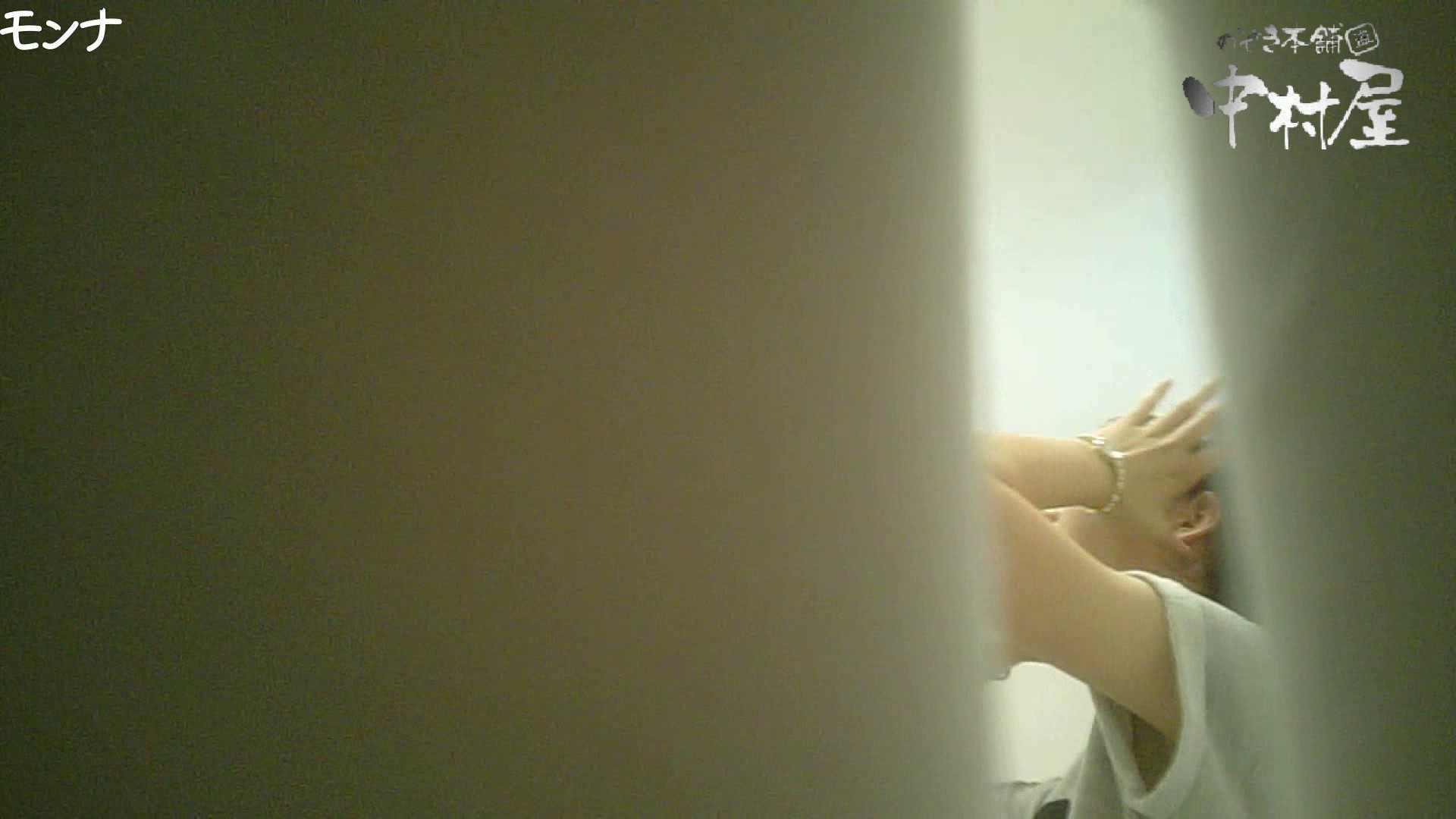 有名大学女性洗面所 vol.65 秘技!!マルチアングル天井撮り!! 和式 | 洗面所  91pic 25