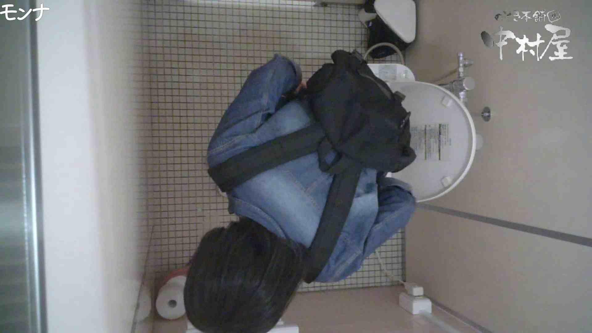 有名大学女性洗面所 vol.65 秘技!!マルチアングル天井撮り!! 和式 | 洗面所  91pic 32