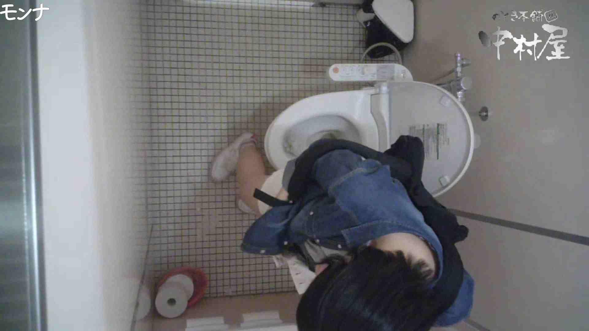 有名大学女性洗面所 vol.65 秘技!!マルチアングル天井撮り!! 和式 | 洗面所  91pic 38