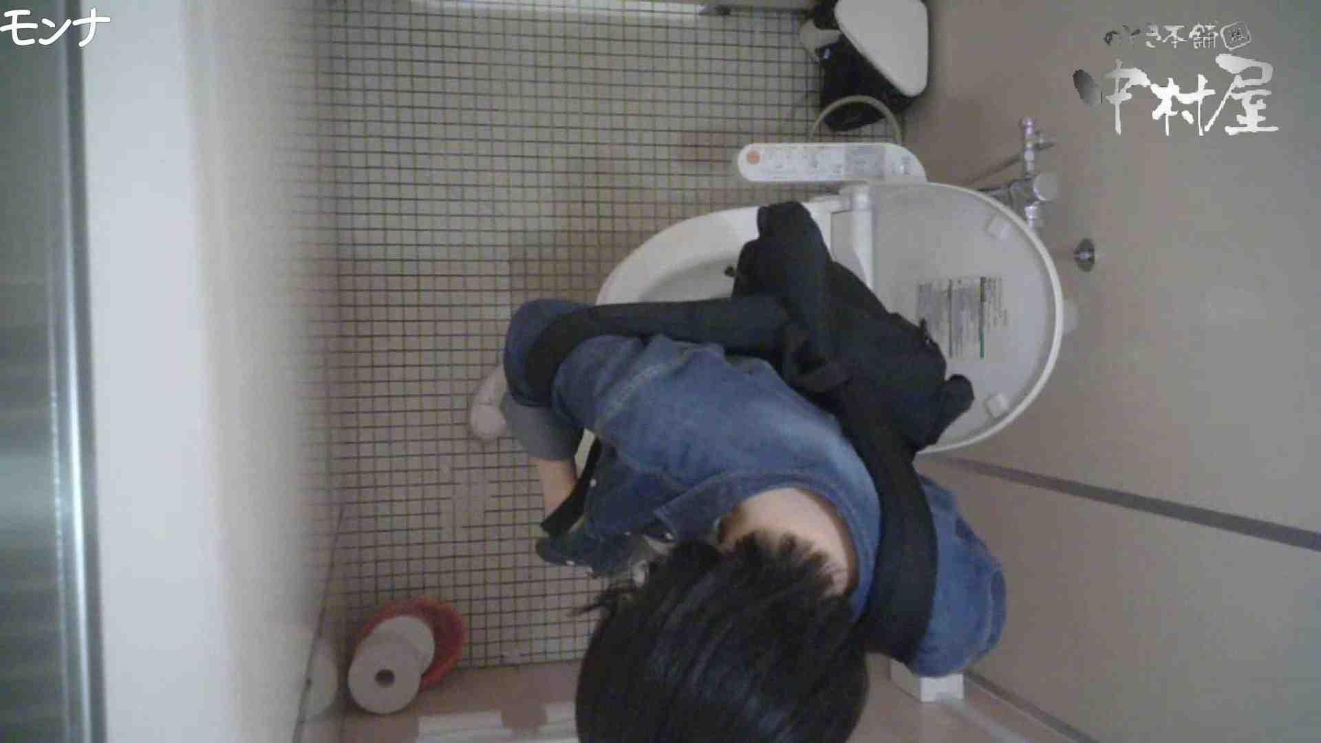 有名大学女性洗面所 vol.65 秘技!!マルチアングル天井撮り!! 和式 | 洗面所  91pic 39