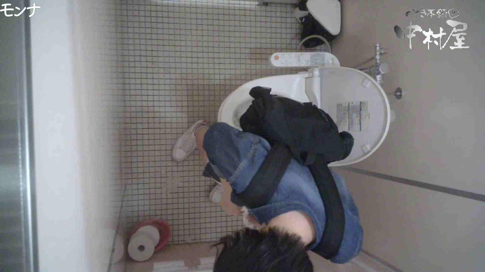 有名大学女性洗面所 vol.65 秘技!!マルチアングル天井撮り!! 和式 | 洗面所  91pic 41