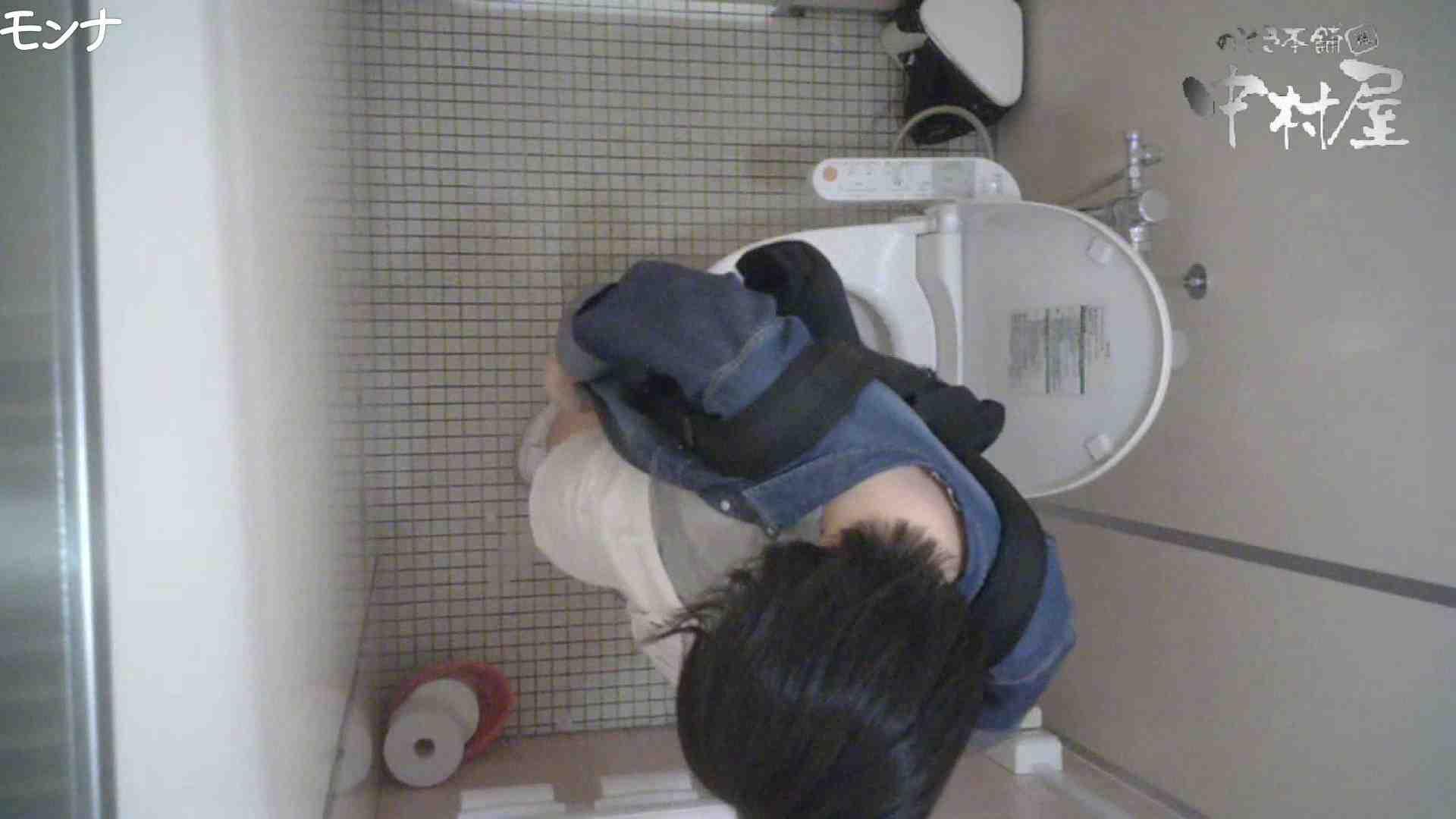 有名大学女性洗面所 vol.65 秘技!!マルチアングル天井撮り!! 和式 | 洗面所  91pic 42