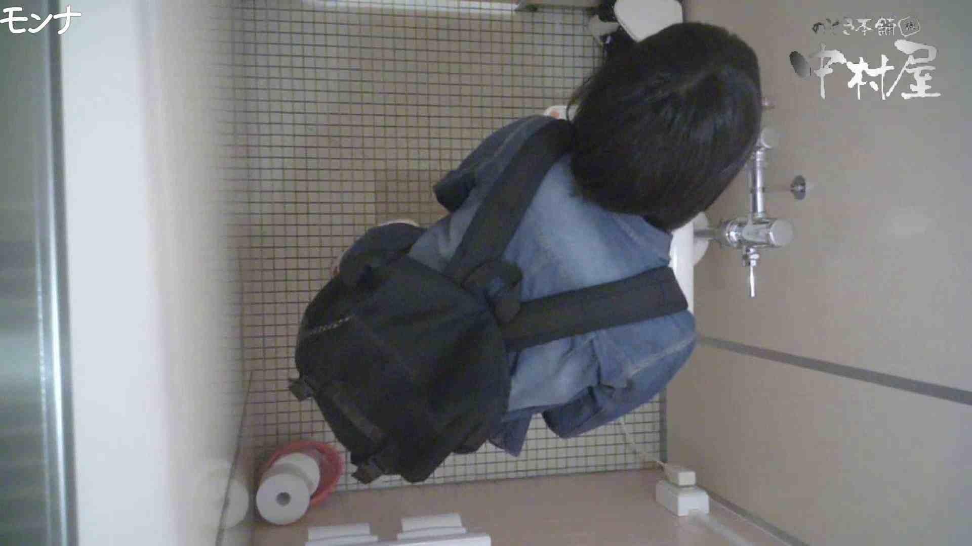 有名大学女性洗面所 vol.65 秘技!!マルチアングル天井撮り!! 和式 | 洗面所  91pic 43