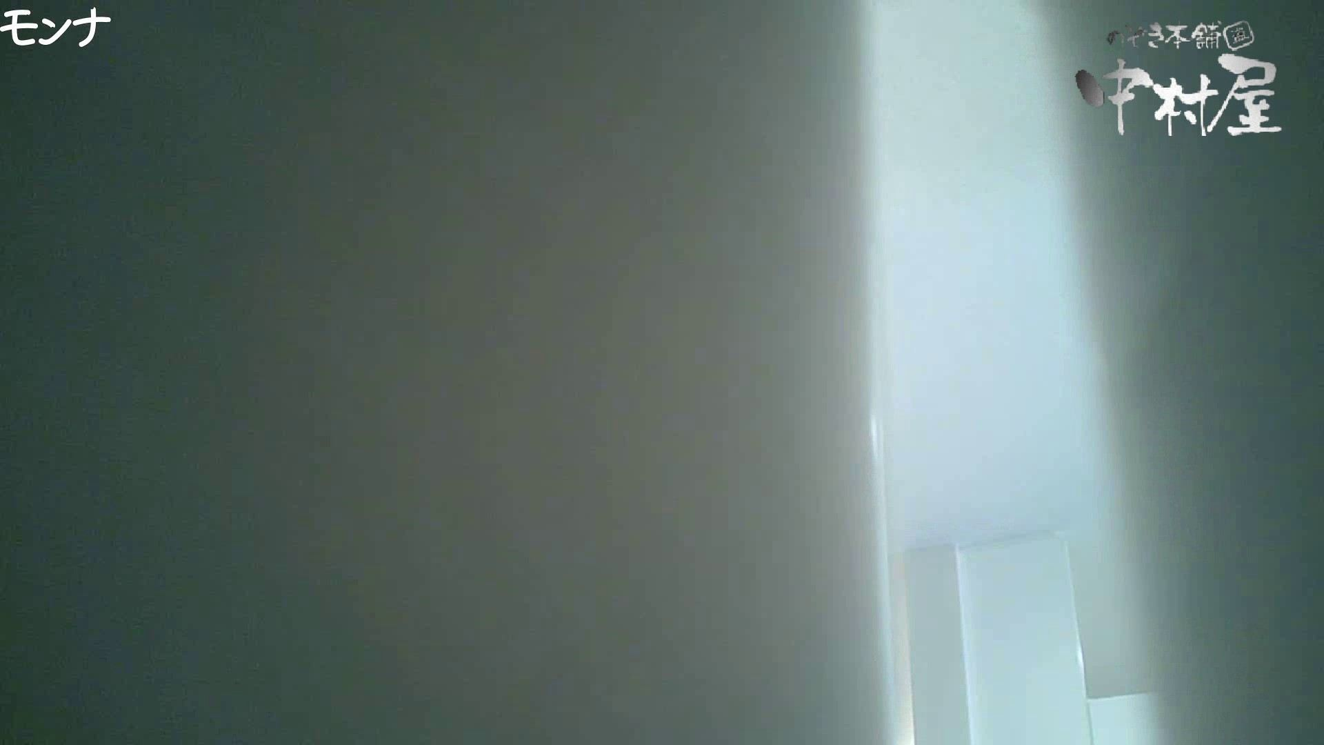 有名大学女性洗面所 vol.65 秘技!!マルチアングル天井撮り!! 和式 | 洗面所  91pic 45