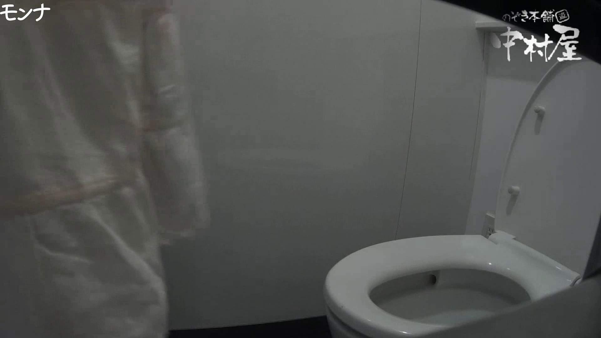 有名大学女性洗面所 vol.65 秘技!!マルチアングル天井撮り!! 和式 | 洗面所  91pic 55
