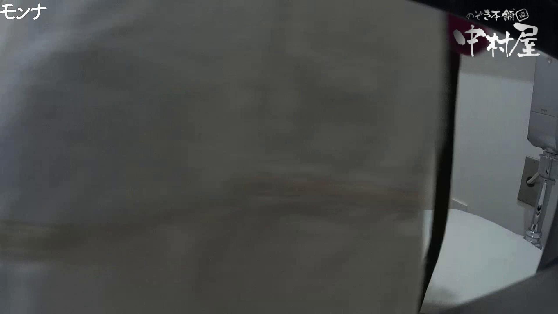 有名大学女性洗面所 vol.65 秘技!!マルチアングル天井撮り!! 和式 | 洗面所  91pic 71