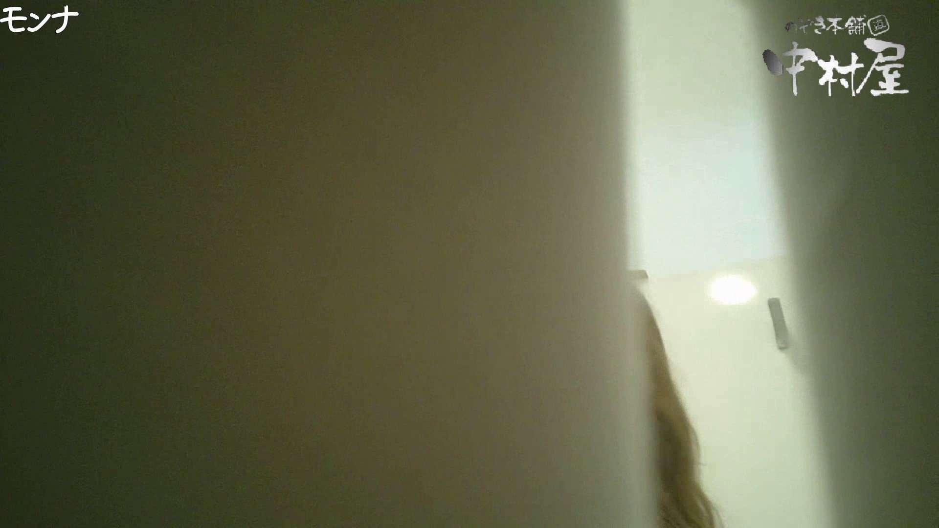 有名大学女性洗面所 vol.65 秘技!!マルチアングル天井撮り!! 和式 | 洗面所  91pic 72