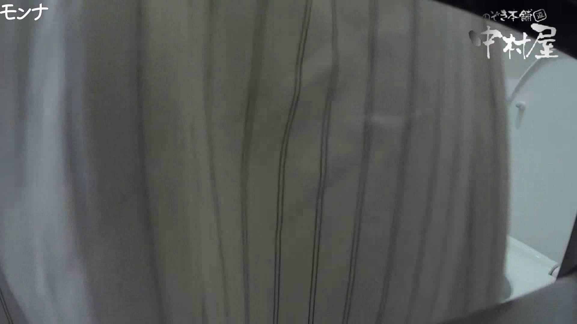 有名大学女性洗面所 vol.65 秘技!!マルチアングル天井撮り!! 和式 | 洗面所  91pic 73
