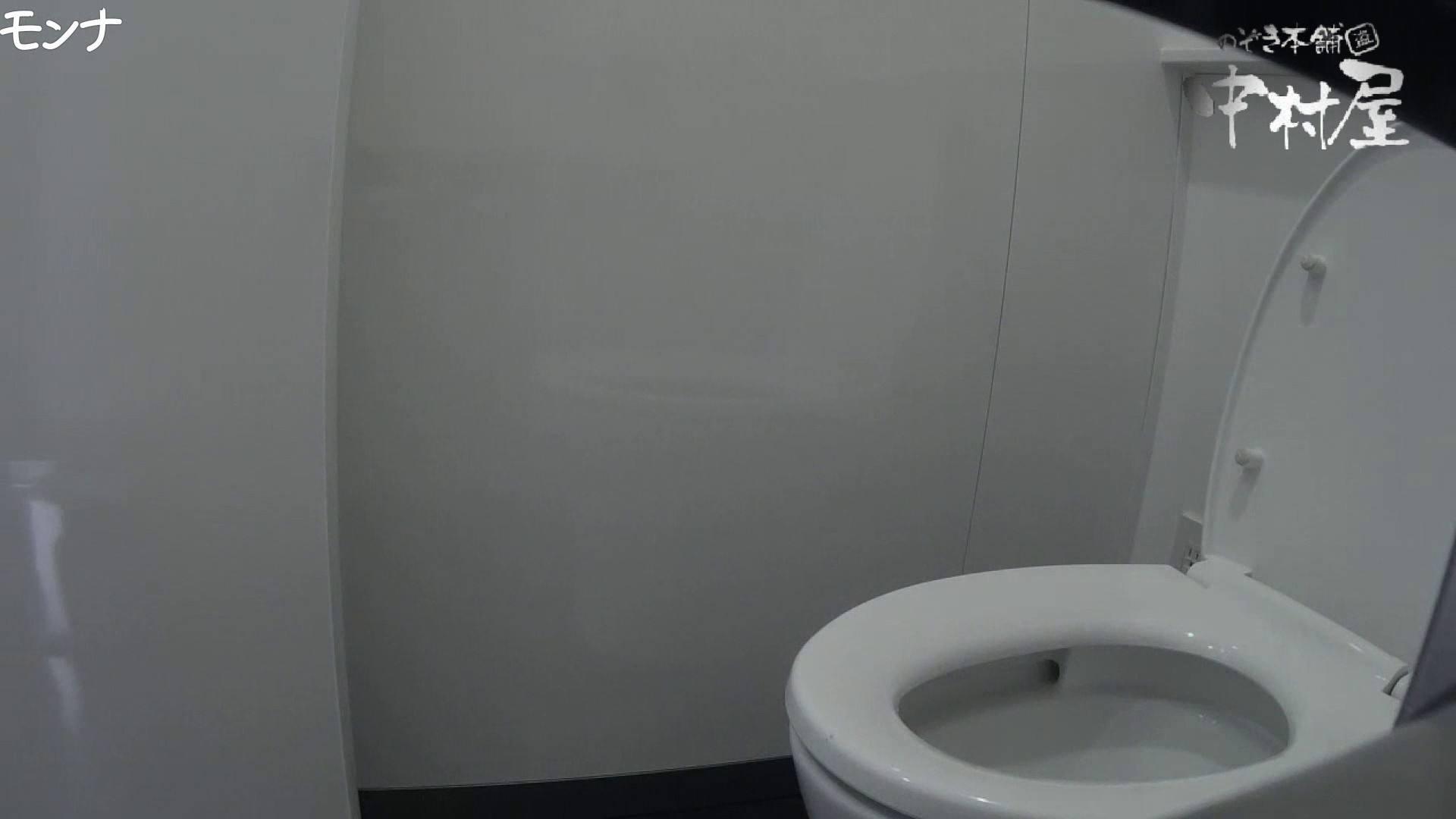 有名大学女性洗面所 vol.65 秘技!!マルチアングル天井撮り!! 和式 | 洗面所  91pic 81