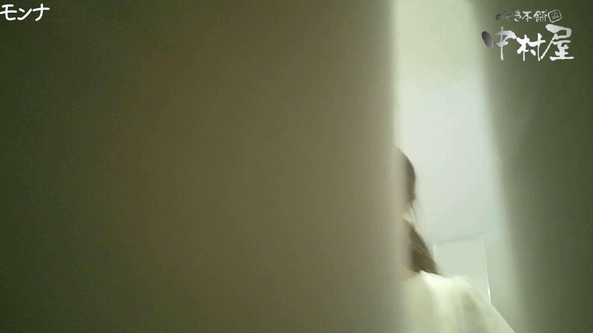 有名大学女性洗面所 vol.65 秘技!!マルチアングル天井撮り!! 和式 | 洗面所  91pic 82