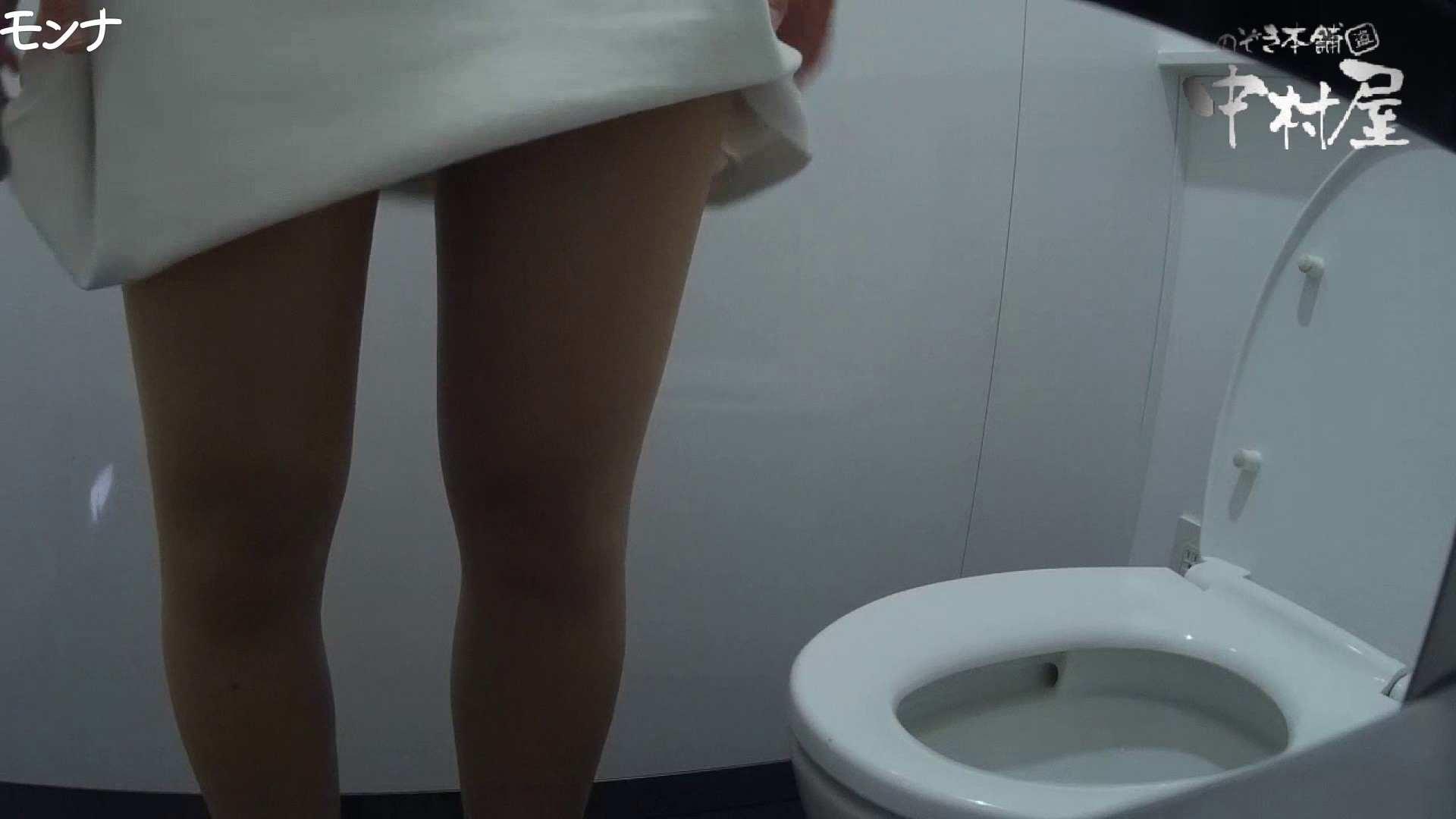 有名大学女性洗面所 vol.65 秘技!!マルチアングル天井撮り!! 和式 | 洗面所  91pic 90