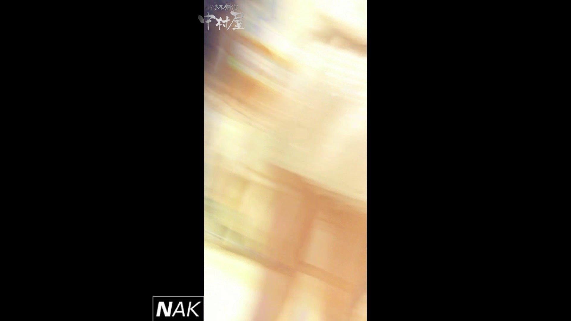 ハイビジョン盗撮!ショップ店員千人斬り!パンチラ編 vol.14 オマタ   盗撮  86pic 41