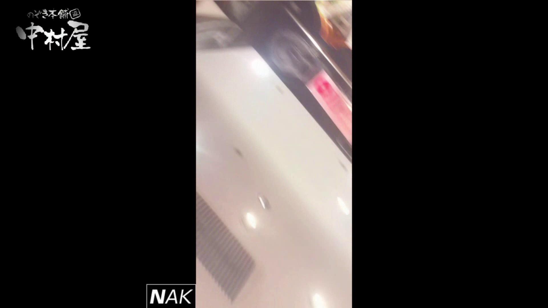 ハイビジョン盗撮!ショップ店員千人斬り!パンチラ編 vol.17 オマタ   パンティ  89pic 8