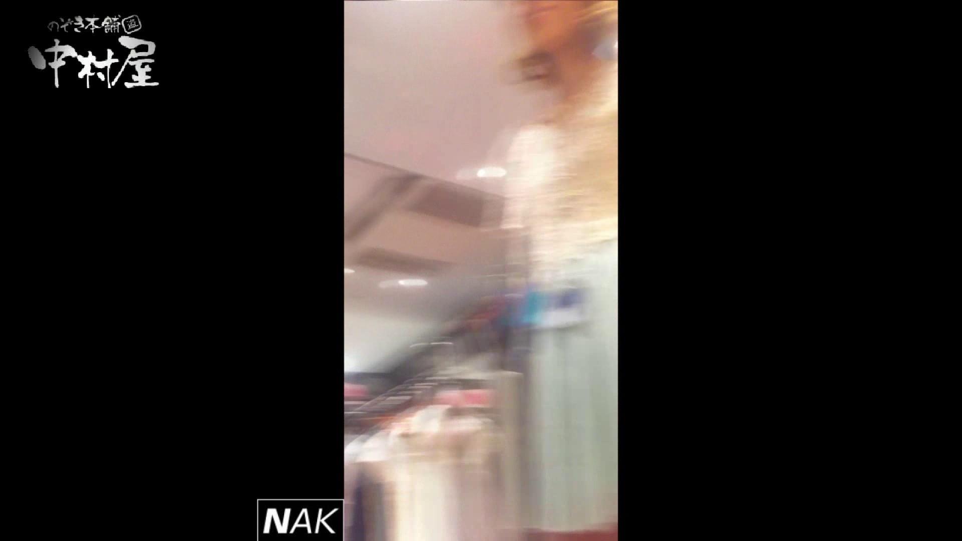 ハイビジョン盗撮!ショップ店員千人斬り!パンチラ編 vol.17 オマタ   パンティ  89pic 68
