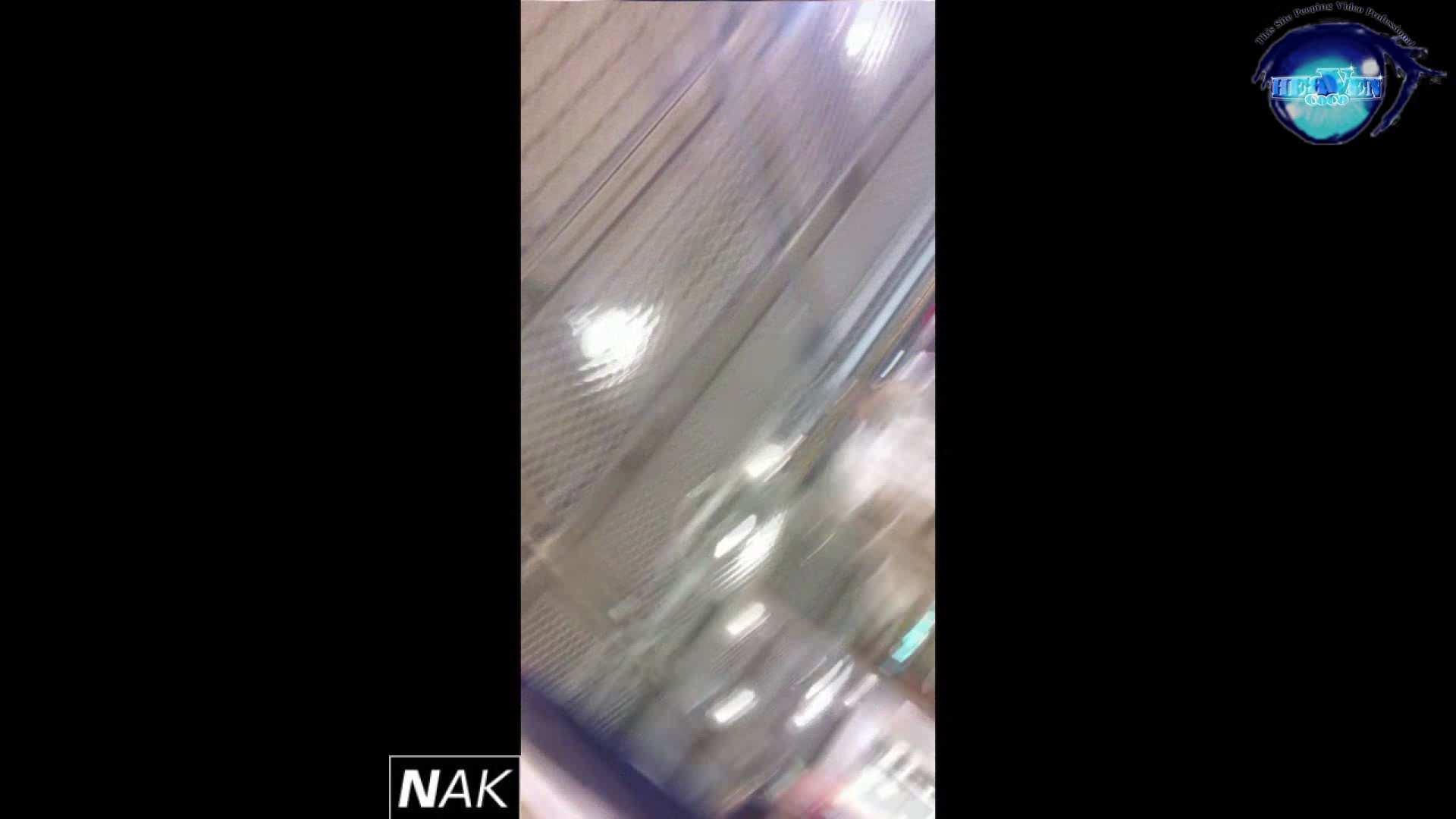 ハイビジョン盗撮!ショップ店員千人斬り!パンチラ編 vol.31 オマタ | チラ  93pic 9