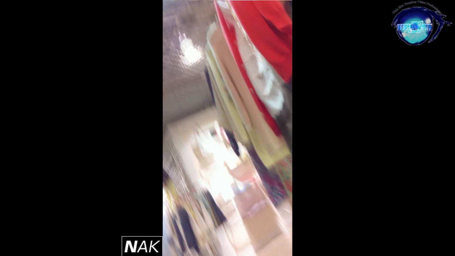 ハイビジョン盗撮!ショップ店員千人斬り!パンチラ編 vol.31 オマタ | チラ  93pic 16