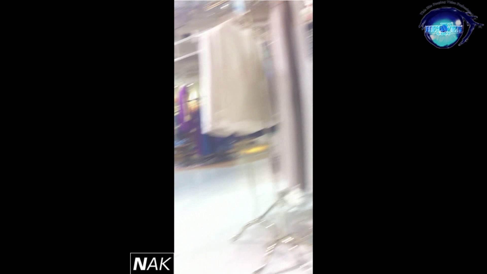 ハイビジョン盗撮!ショップ店員千人斬り!パンチラ編 vol.31 オマタ | チラ  93pic 32