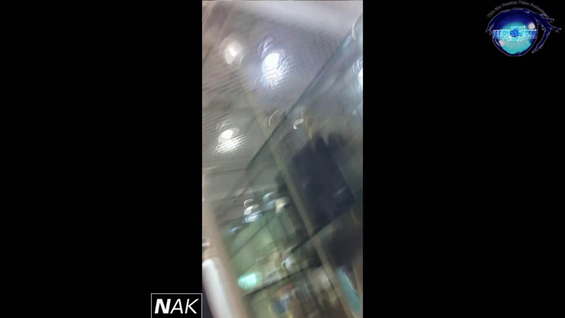 ハイビジョン盗撮!ショップ店員千人斬り!パンチラ編 vol.31 オマタ | チラ  93pic 34