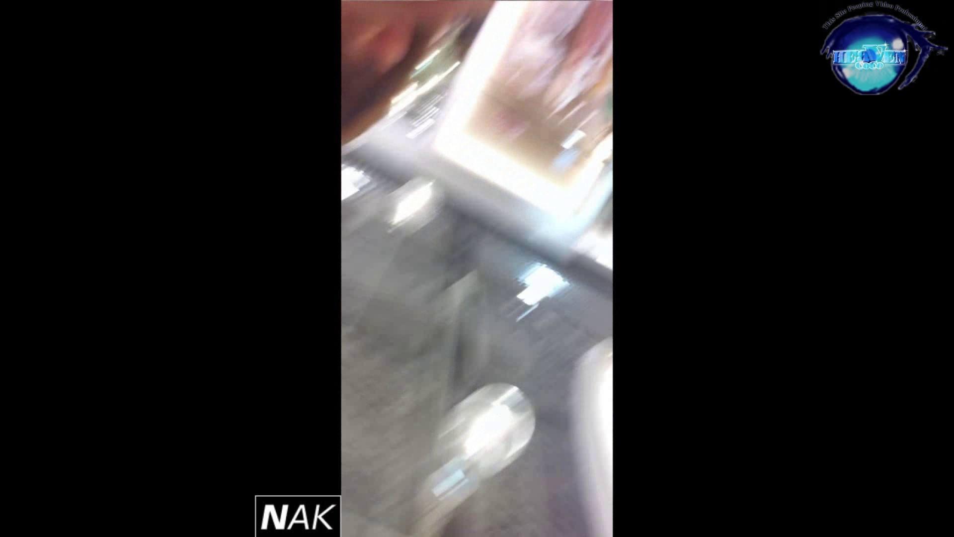 ハイビジョン盗撮!ショップ店員千人斬り!パンチラ編 vol.31 オマタ | チラ  93pic 84