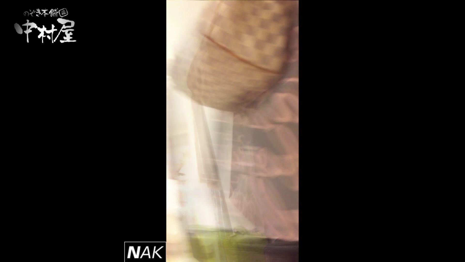ハイビジョン盗撮!ショップ店員千人斬り!パンチラ編 vol.42 胸チラ | パンチラ  80pic 35