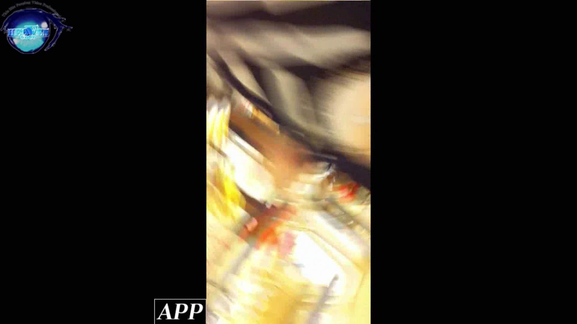 ハイビジョン盗撮!ショップ店員千人斬り!胸チラ編 vol.59 盗撮 | 接写  88pic 11