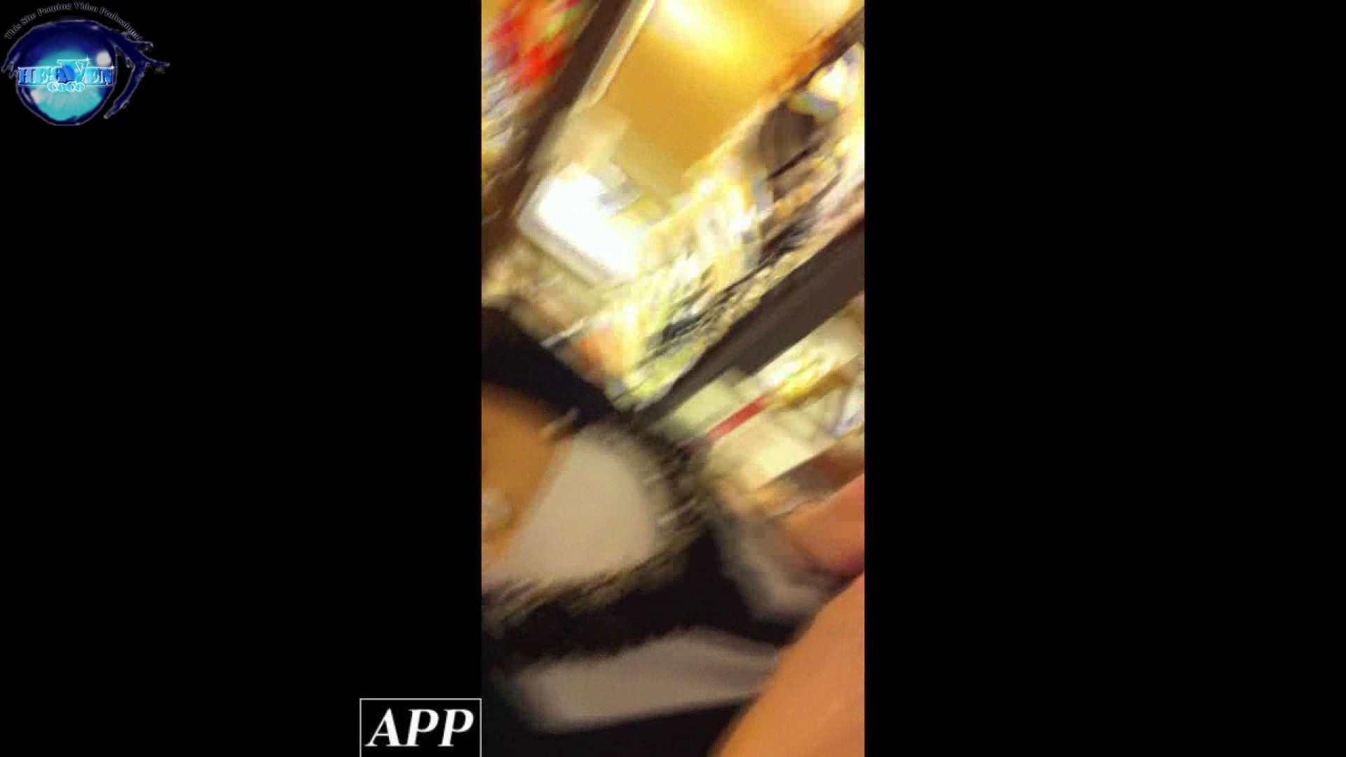 ハイビジョン盗撮!ショップ店員千人斬り!胸チラ編 vol.59 盗撮 | 接写  88pic 76