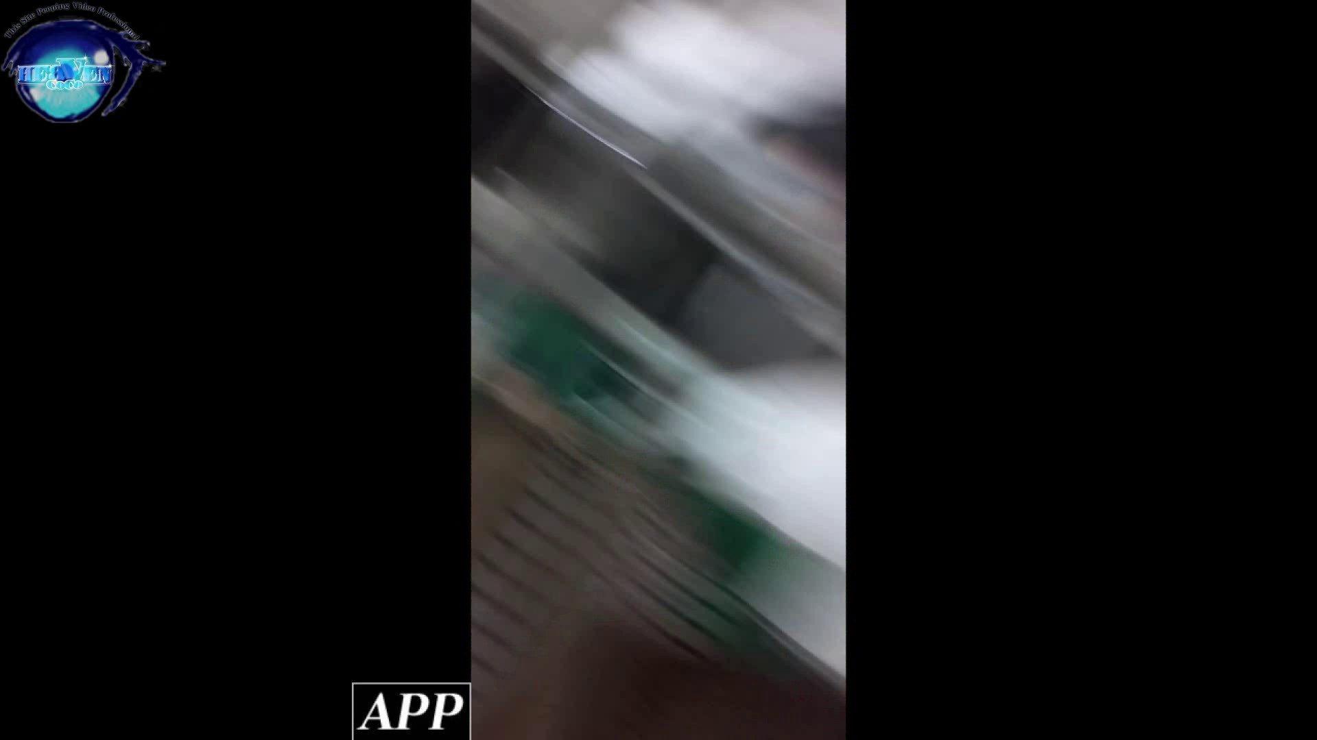 ハイビジョン盗撮!ショップ店員千人斬り!胸チラ編 vol.60 チクビ | 盗撮  83pic 15