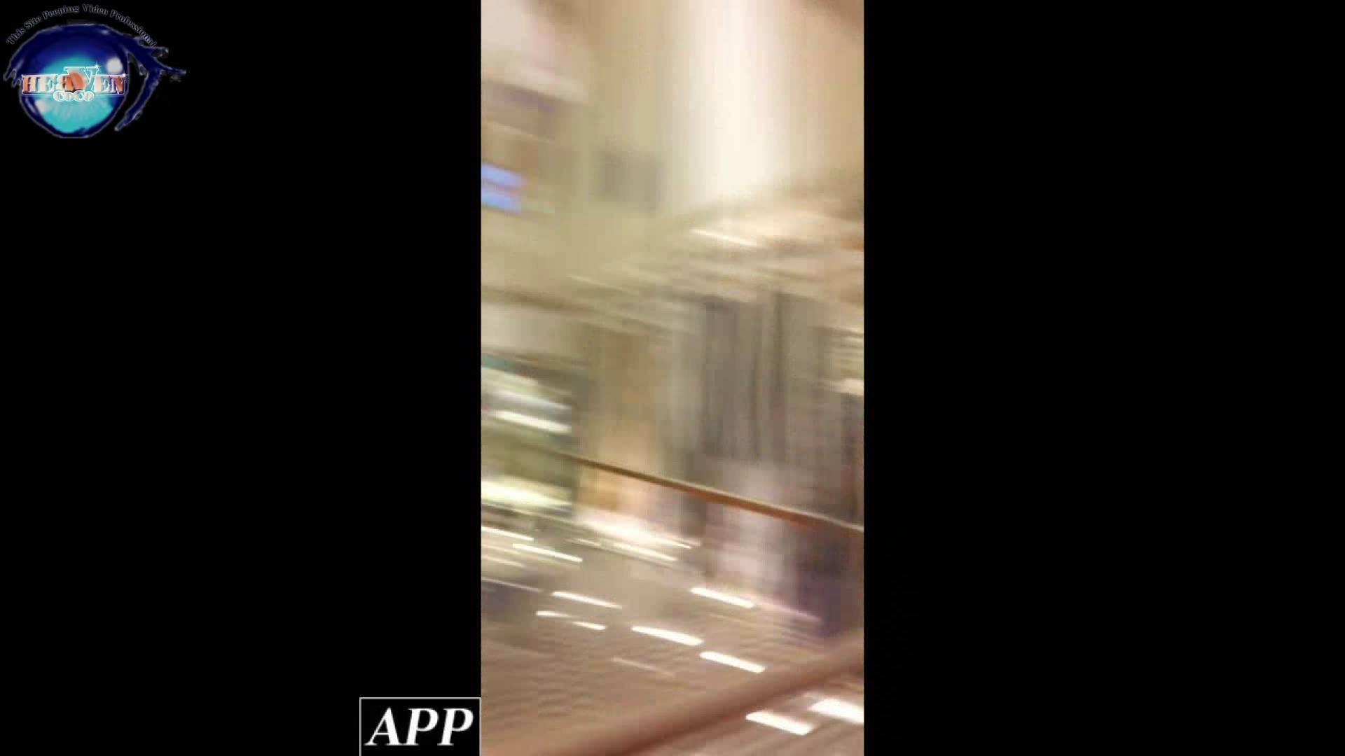 ハイビジョン盗撮!ショップ店員千人斬り!胸チラ編 vol.68 HなOL | チクビ  93pic 7