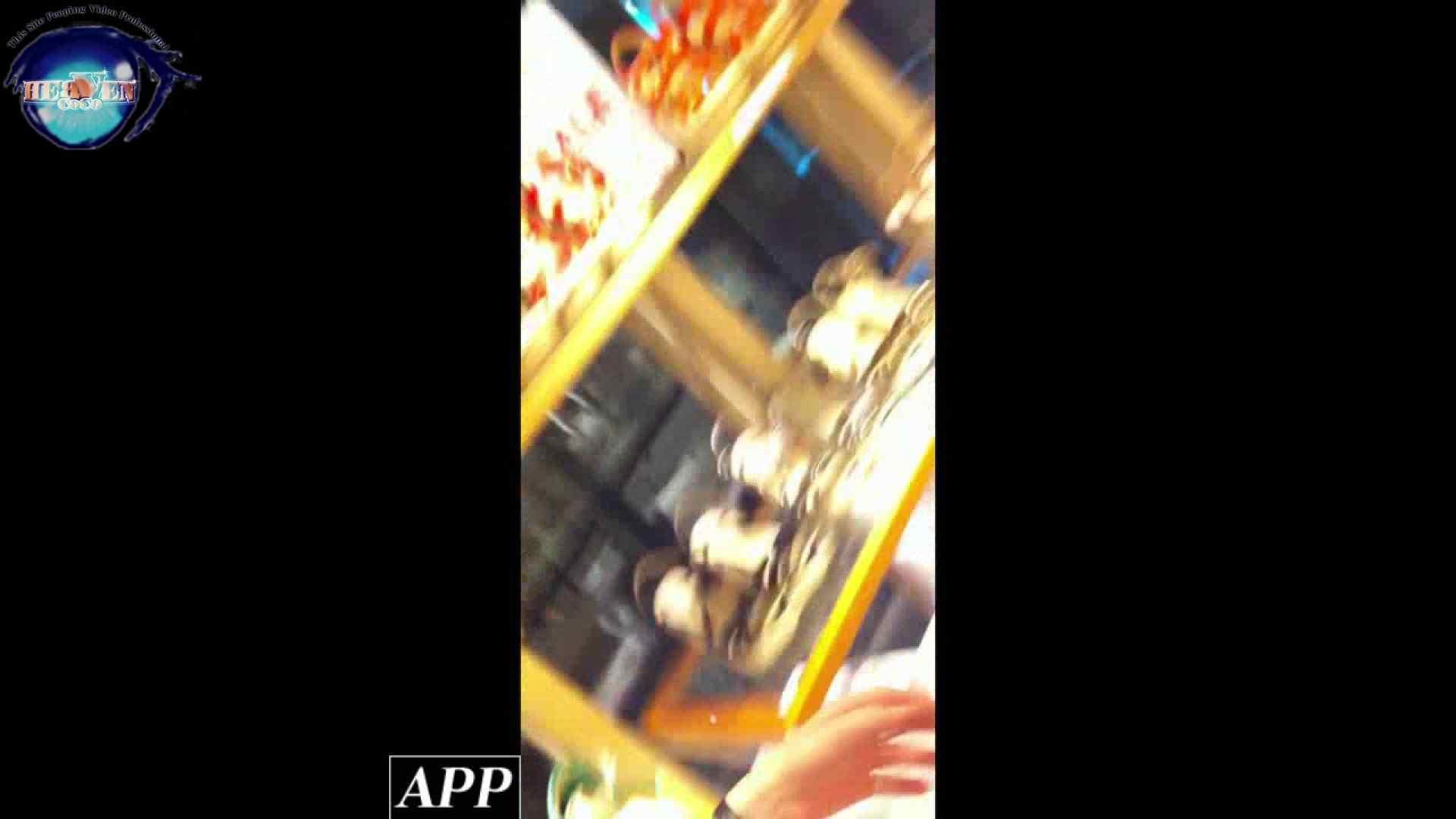 ハイビジョン盗撮!ショップ店員千人斬り!胸チラ編 vol.68 HなOL | チクビ  93pic 24