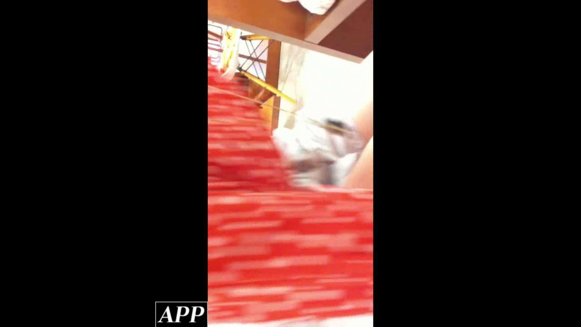 ハイビジョン盗撮!ショップ店員千人斬り!胸チラ編 vol.71 チラ | 盗撮  71pic 64