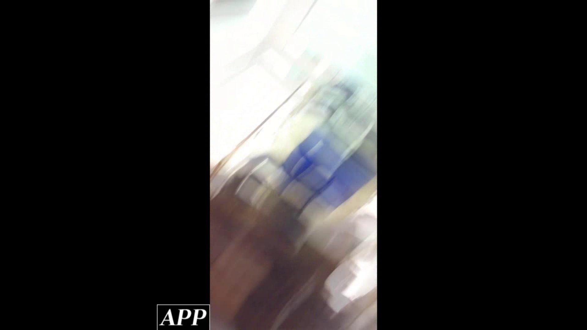 ハイビジョン盗撮!ショップ店員千人斬り!胸チラ編 vol.73 HなOL   盗撮  64pic 39