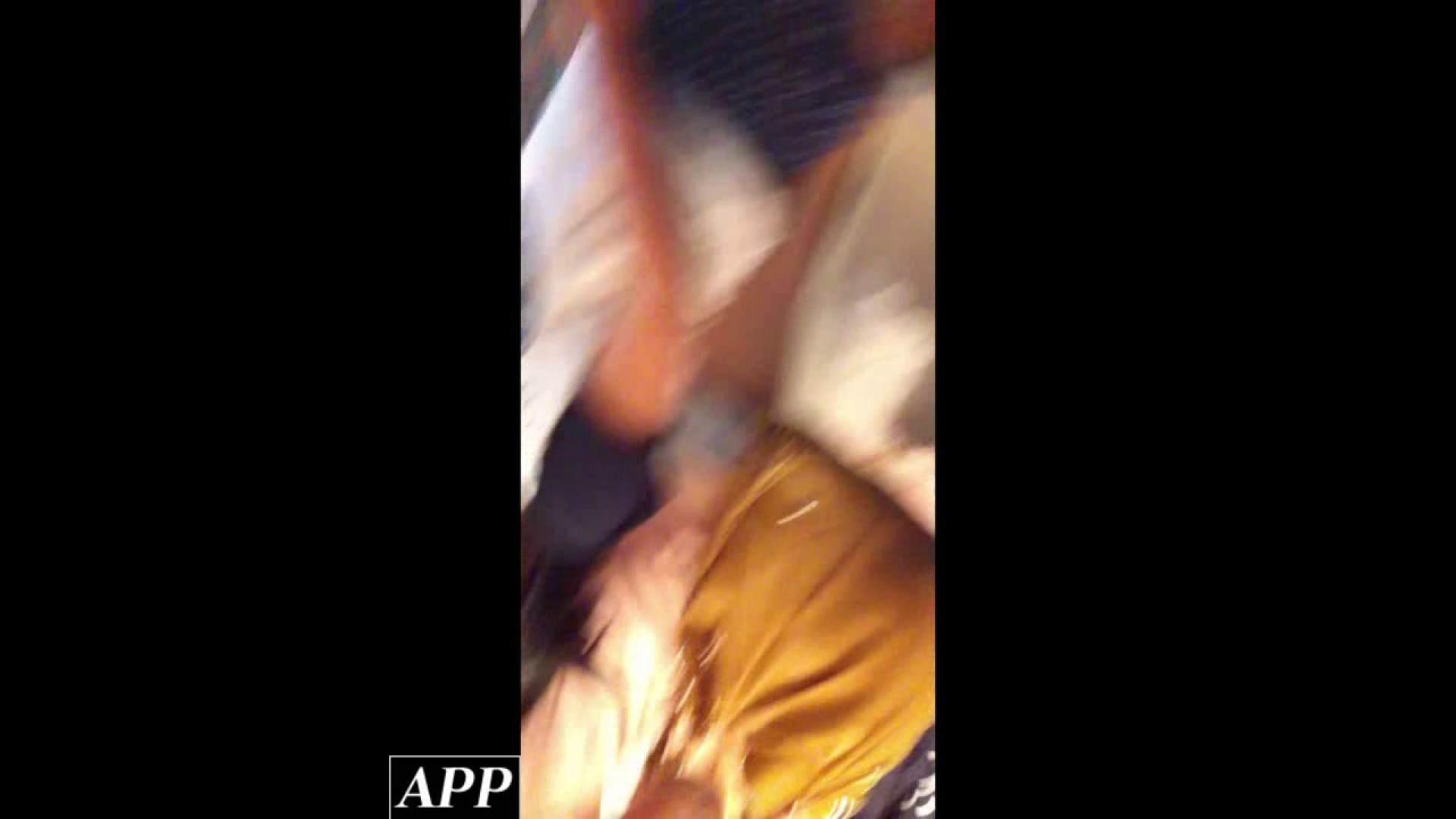 ハイビジョン盗撮!ショップ店員千人斬り!胸チラ編 vol.73 HなOL   盗撮  64pic 61