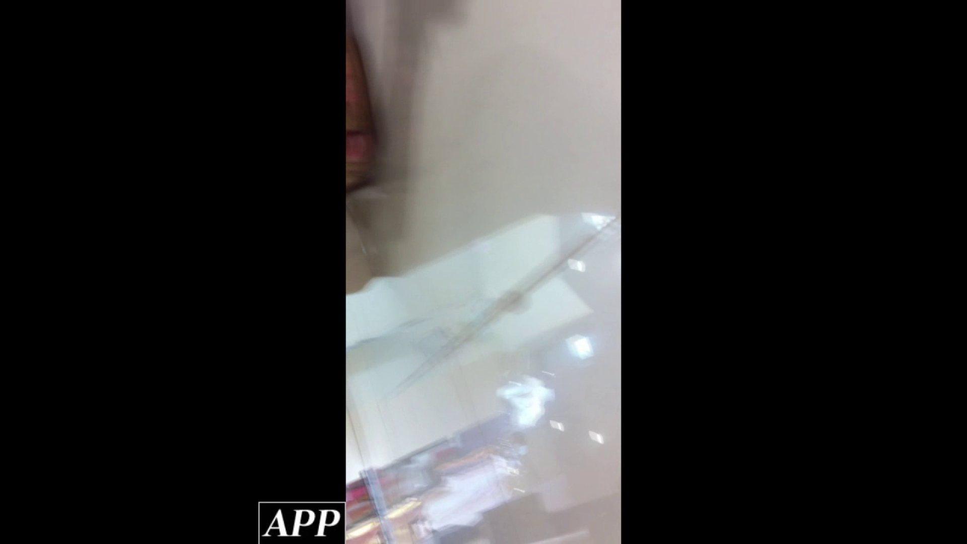 ハイビジョン盗撮!ショップ店員千人斬り!胸チラ編 vol.77 胸チラ | HなOL  100pic 8