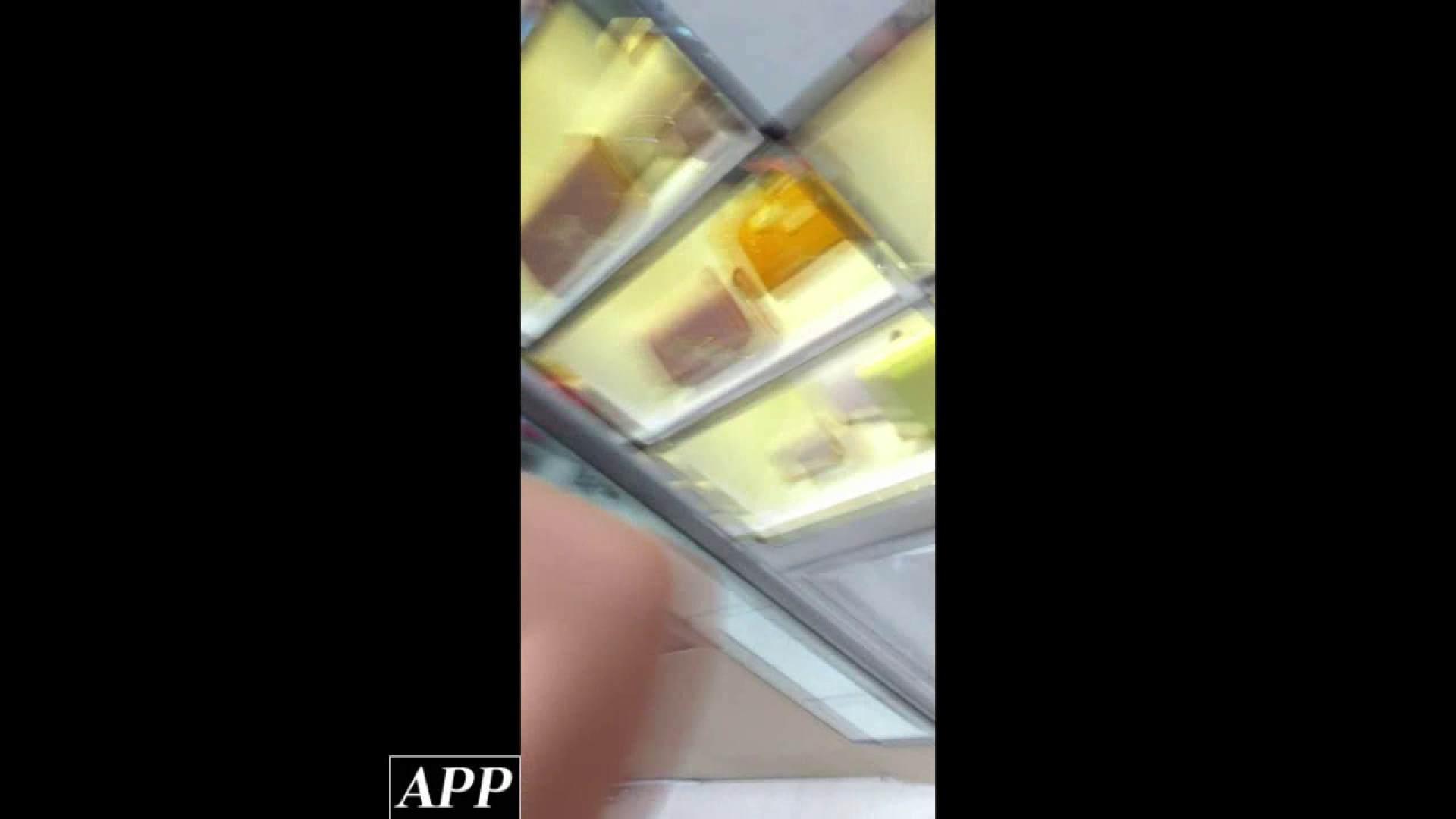 ハイビジョン盗撮!ショップ店員千人斬り!胸チラ編 vol.77 胸チラ | HなOL  100pic 16