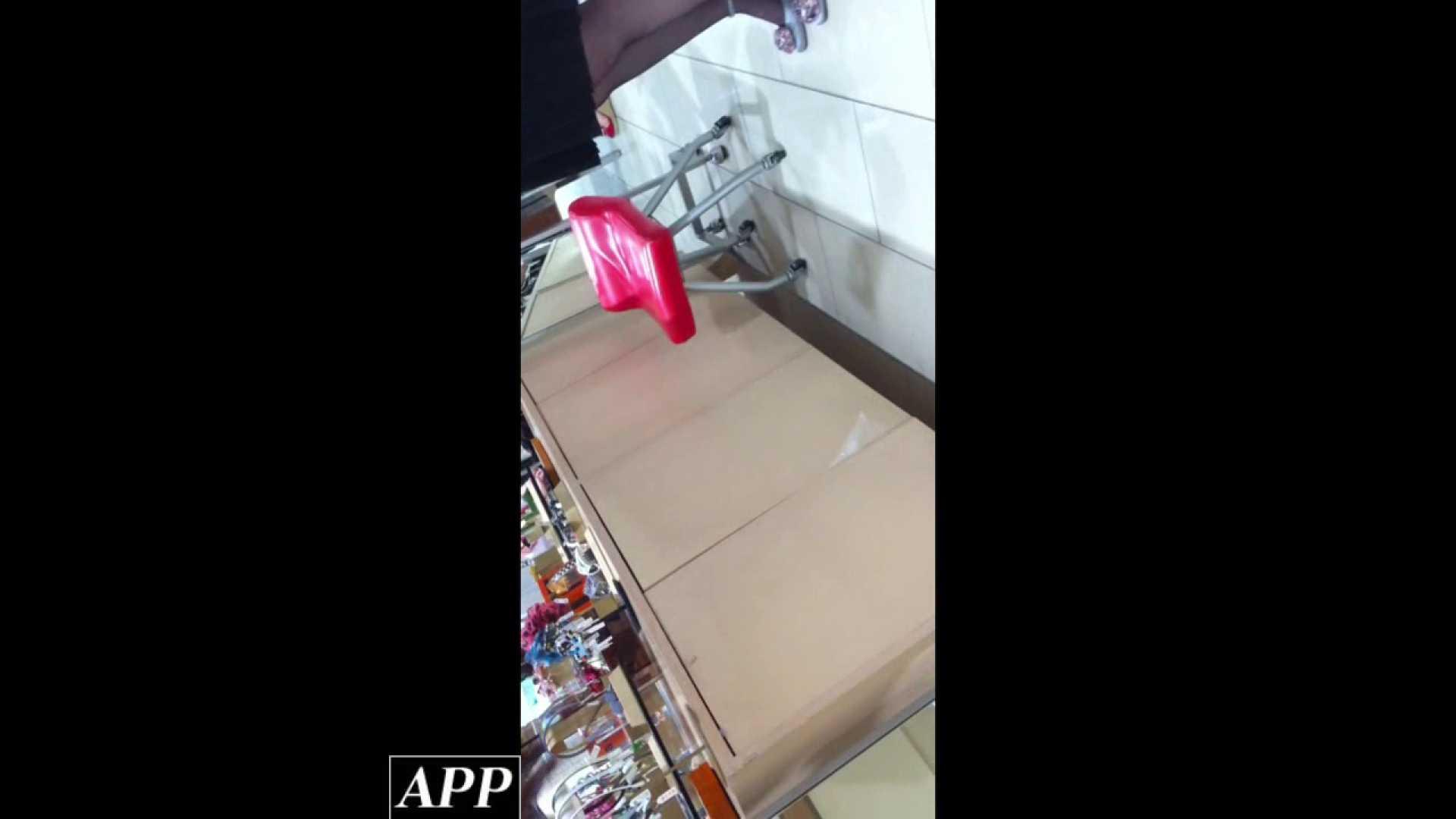 ハイビジョン盗撮!ショップ店員千人斬り!胸チラ編 vol.77 胸チラ | HなOL  100pic 29