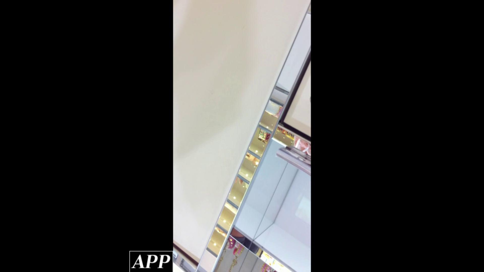ハイビジョン盗撮!ショップ店員千人斬り!胸チラ編 vol.77 胸チラ | HなOL  100pic 37