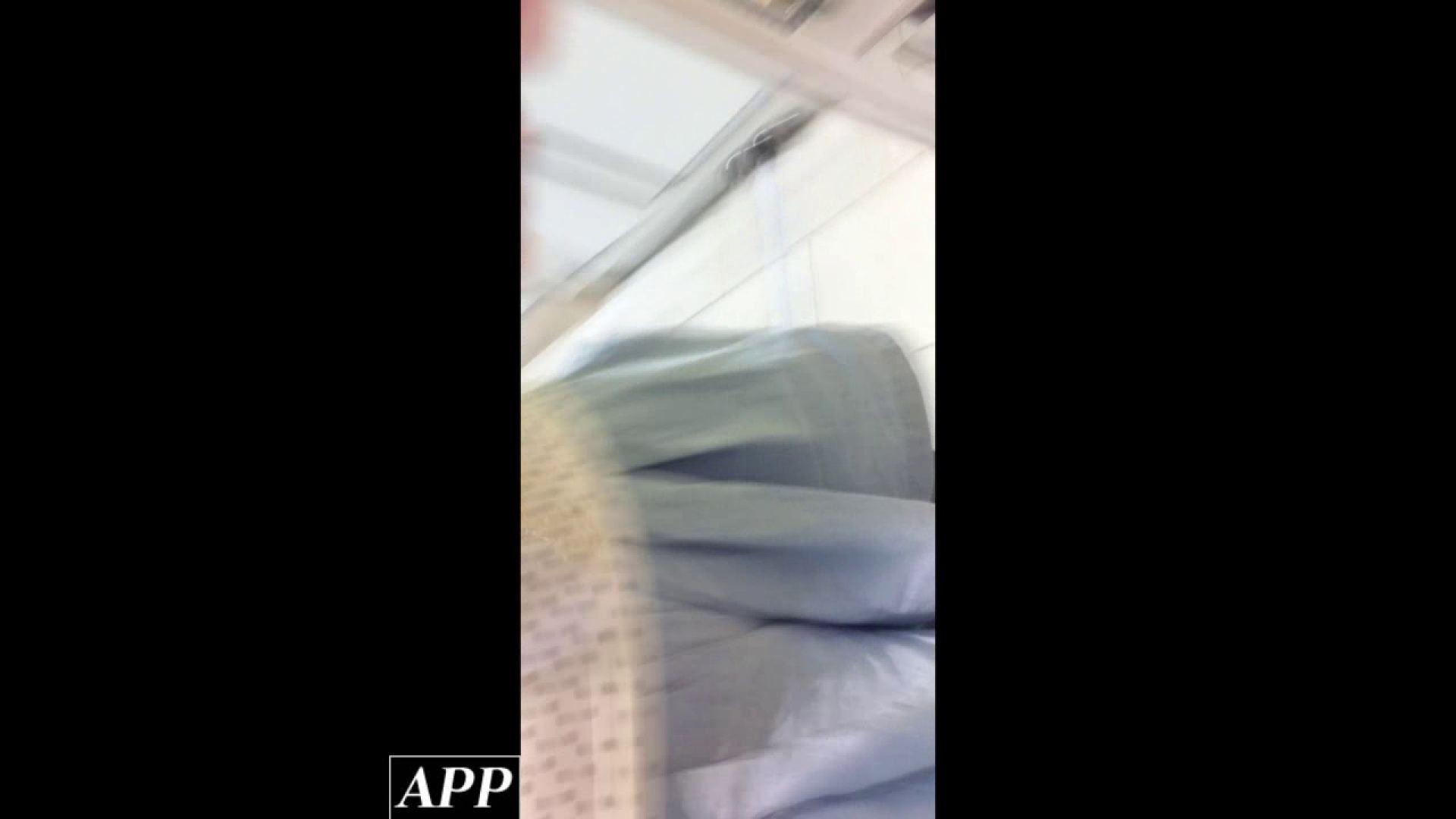 ハイビジョン盗撮!ショップ店員千人斬り!胸チラ編 vol.77 胸チラ | HなOL  100pic 52