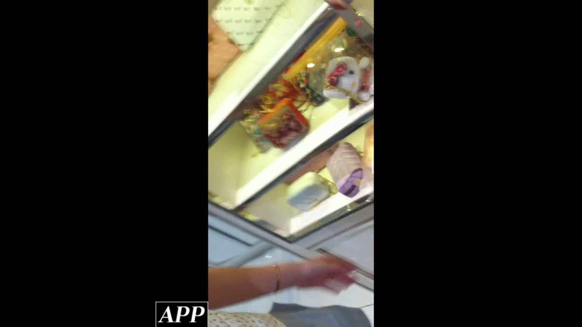 ハイビジョン盗撮!ショップ店員千人斬り!胸チラ編 vol.77 胸チラ | HなOL  100pic 60