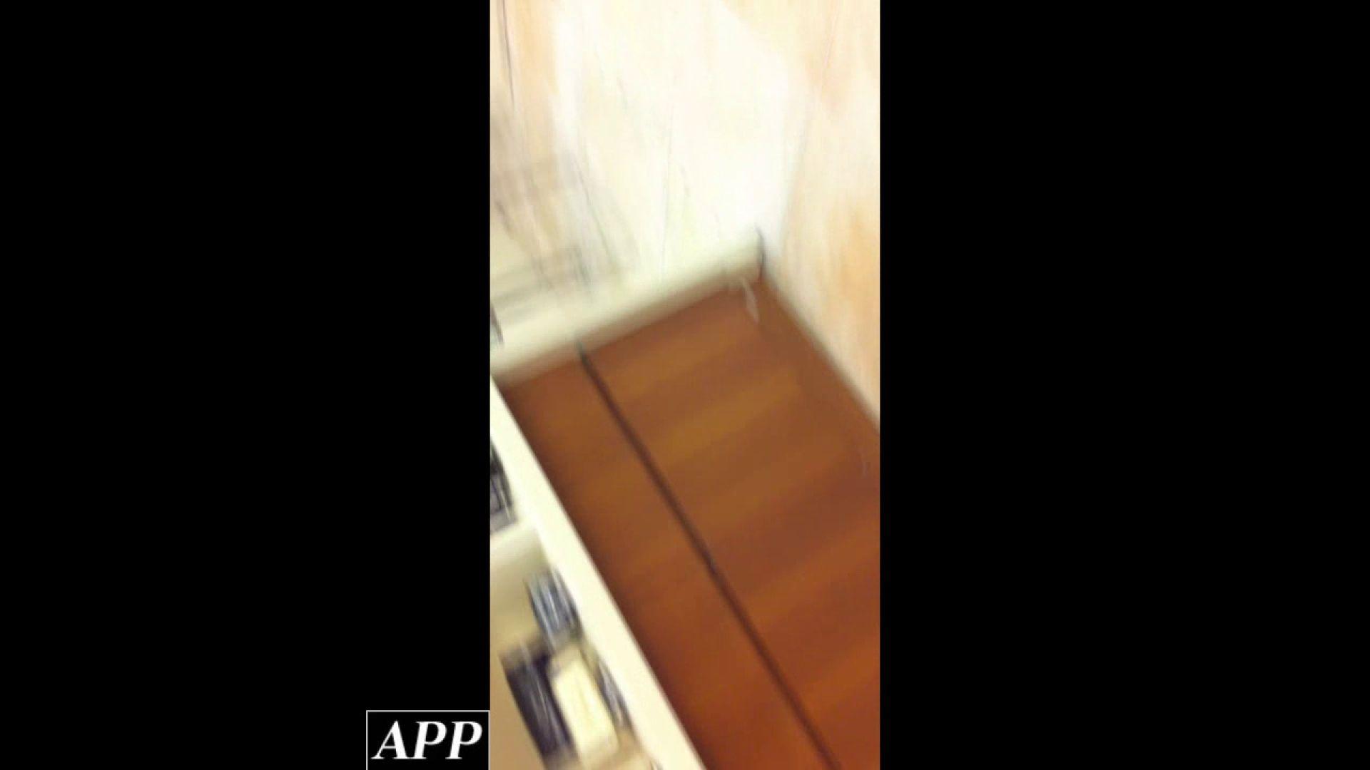ハイビジョン盗撮!ショップ店員千人斬り!胸チラ編 vol.83 接写 | チラ  77pic 9