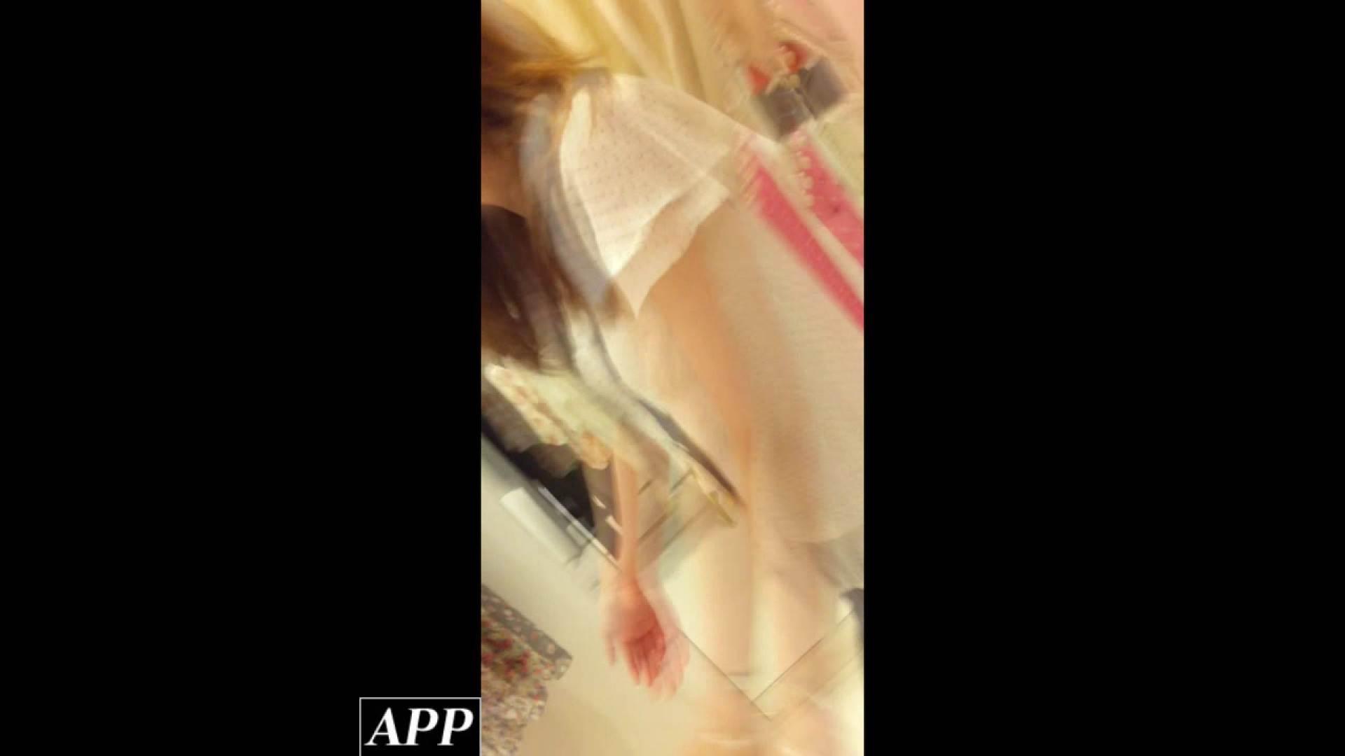 ハイビジョン盗撮!ショップ店員千人斬り!胸チラ編 vol.83 接写 | チラ  77pic 71