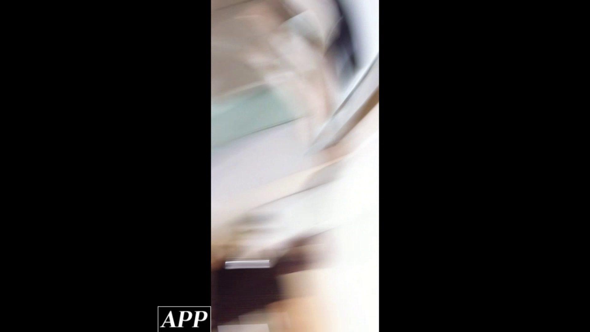 ハイビジョン盗撮!ショップ店員千人斬り!胸チラ編 vol.83 接写 | チラ  77pic 75