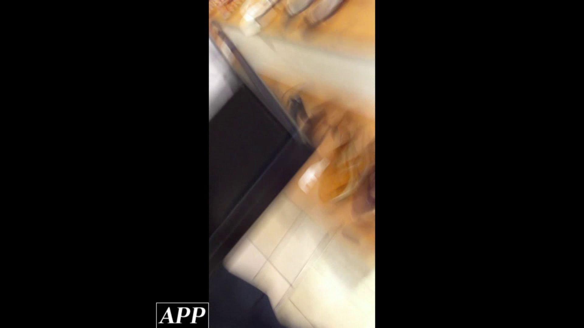 ハイビジョン盗撮!ショップ店員千人斬り!胸チラ編 vol.86 盗撮 | チクビ  66pic 8